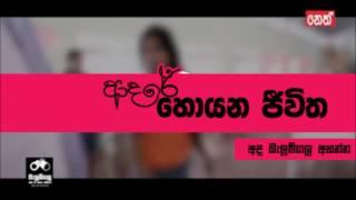 Balumgala 2017 05 26 Metally disable