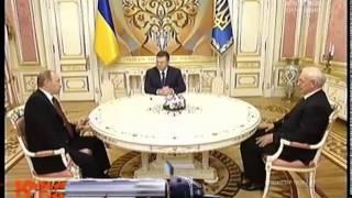 Українські сенсації. Путін проти України