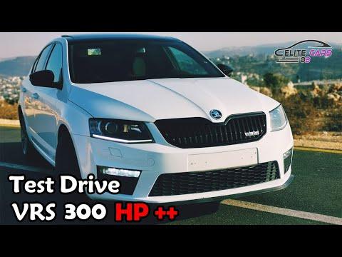 تجربة قيادة سكودا - Test Drive skoda Vrs 320hp