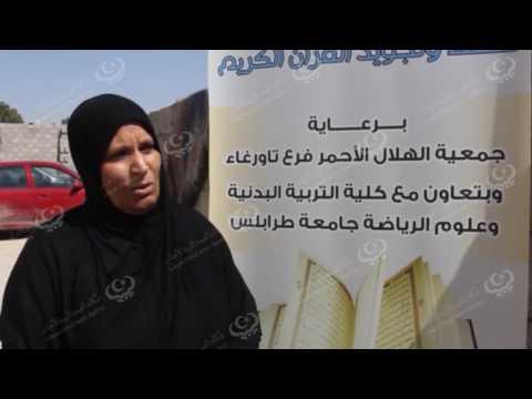 المسابقة الهلالية الثانية بمخيم نازحي تاورغاء في طرابلس