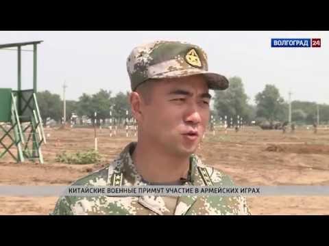 Китайские военные примут участие в армейских играх