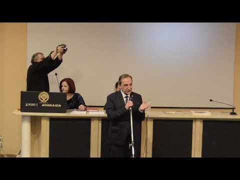 Χαιρετισμός του Δημάρχου στην τελετή βράβευσης του 4ου Λογοτεχνικού Διαγωνισμού