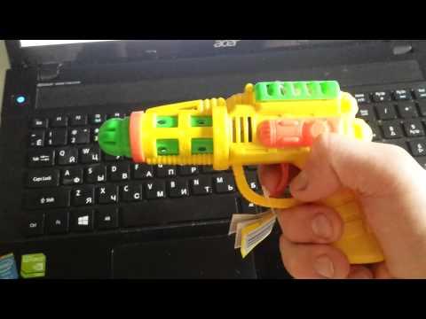 Я хотел купить игрушечный пистолет, а купил какую - то вещь, которая портит моё сознание
