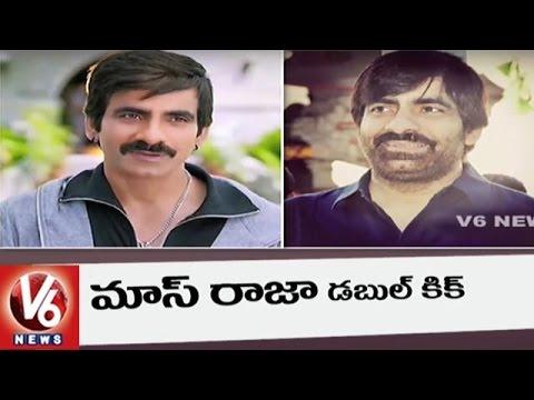 Actor Ravi Teja Conforms Two Films | Vakkantham Vamshi Story