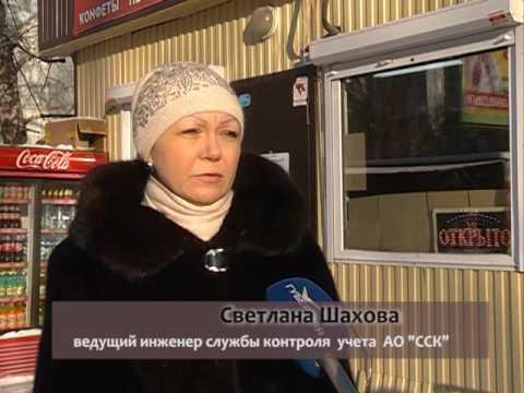 """Сотрудники """"Самарской сетевой компании"""" отключают незаконных потребителей"""
