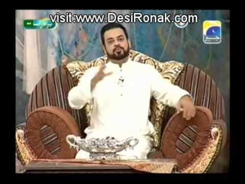 Iftar Amir Liaquat (Pehchan Ramzan) - 10th August 2012