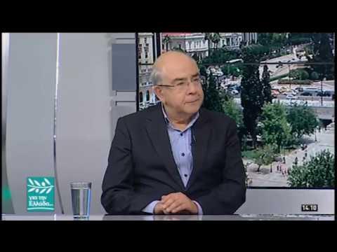 Ο τ. Πρόεδρος Βουλής Κύπρου, Γ. Ομήρου στον Σπ. Χαριτάτο   17/07/2019   ΕΡΤ