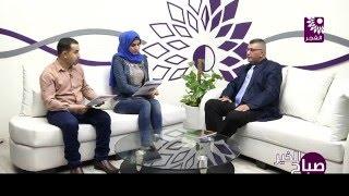 برنامج صباح الخير لقاء مسلم محاميد