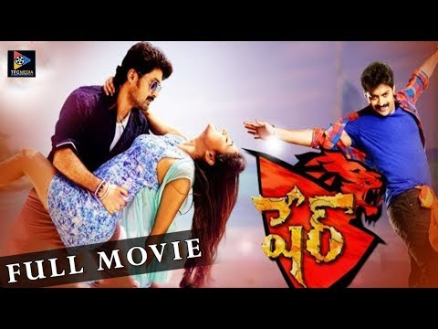 Nandamuri Kalyan Ram Recent Romantic Action Entertainer | Sonal Chauhan | Telugu Full Screen