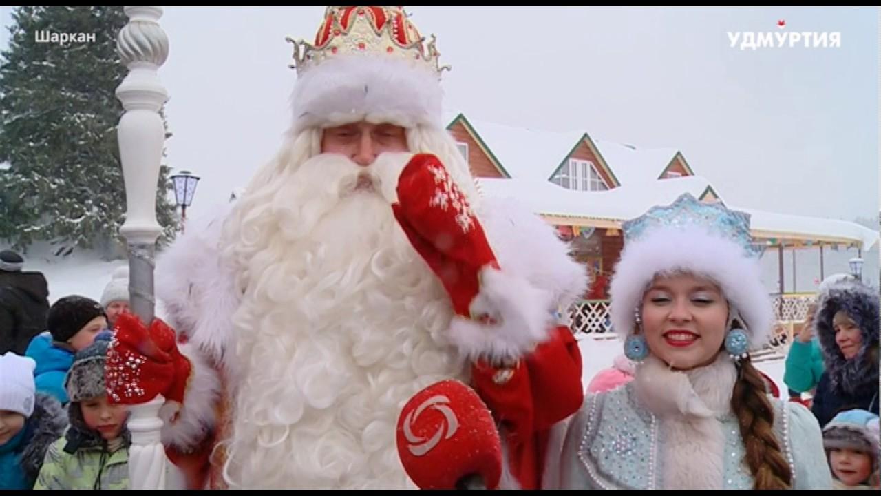Дед Мороз из Великого Устюга поздравил жителей Удмуртии с Новым годом