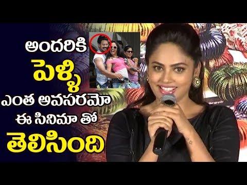 Video Actress Nandita Swetha Sweet and Cute Speech at Srinivasa kalyanam Pre Release | Telugu Trending download in MP3, 3GP, MP4, WEBM, AVI, FLV January 2017