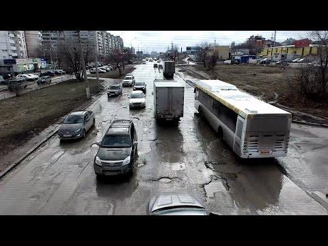 Дороги Волгограда за год до ЧМ-2018