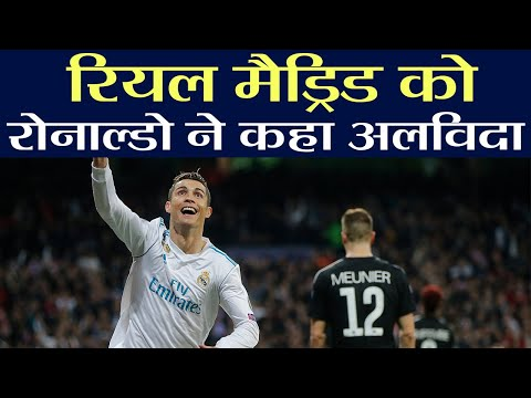 Cristiano Ronaldo Leaves Real Madrid for Italian Club Juventus|वनइंडिया हिंदी