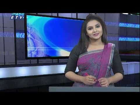 06 pm news ||  সন্ধ্যা ০৬ টার সংবাদ  || 28 February 2020 || ETV News