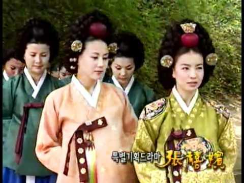 장희빈 - Jang Hee-bin 20030625  #002