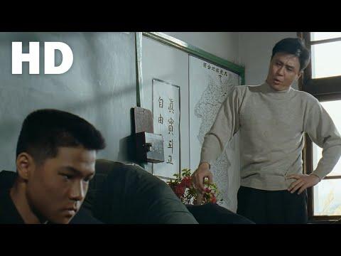 우리들의 일그러진 영웅(1992) / Our Twisted Hero(Ulideul-ui ilgeuleojin yeong-ung)