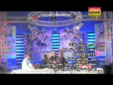 Video Per Sabhale Khar Ada Gulsher Tevro new album 2017 download in MP3, 3GP, MP4, WEBM, AVI, FLV January 2017