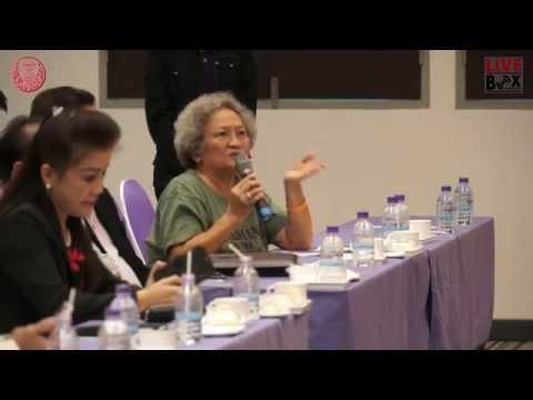 การประชุมการปฏิรูปเศรษฐกิจไทยและเกษตรพันธสัญญา Part 03