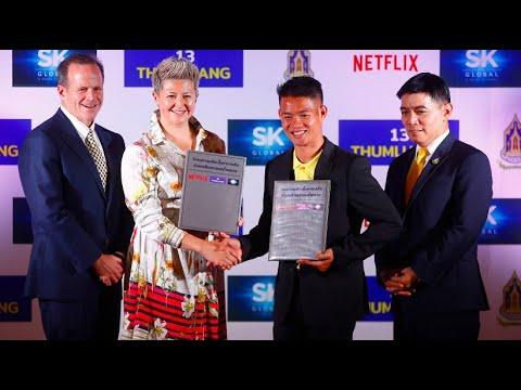Netflix macht aus Höhlen-Drama von Thailand eine Seri ...