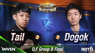 하스스톤 인벤 토너먼트 2016 8강 B조 최종전 Tail vs Dogok