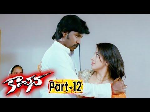 Video Kanchana (Muni-2) Full Movie Part 12 || Raghava Lawrence, Sarath Kumar, Lakshmi Rai download in MP3, 3GP, MP4, WEBM, AVI, FLV January 2017