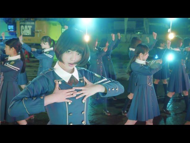 欅坂46 『サイレントマジョリティー』