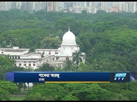 ১৪ বছর কনডেম সেলে থাকা হুমায়ুন কবিরকে খালাস দিলো আপিল বিভাগ | ETV News