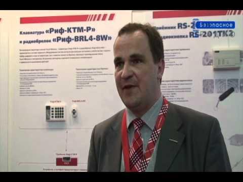 Интервью компании Альтоника на MIPS-2012