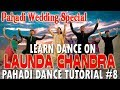 Launda Chandra | Pahadi Wedding Special | Pahadi Dance Tutorial#8 | | AshishBoraLIVE