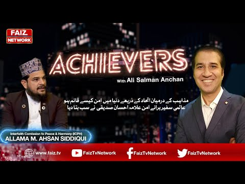 Acheivers With Ali Salman Anchan | Episode 9 | Faiz Tv
