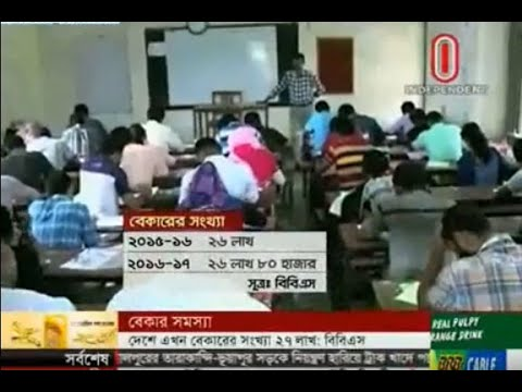The country now have 27 lakhs unemployed:BBS (20-07-2018)