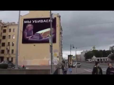 Порно на рекламном дисплее в москве видео