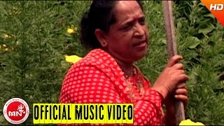 Aauchha Din Farkera - Haridevi Koirala Ft.Sapana
