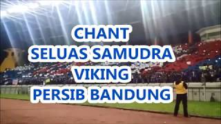 Video CHANT SELUAS SAMUDRA   - LIRIK MP3, 3GP, MP4, WEBM, AVI, FLV September 2018