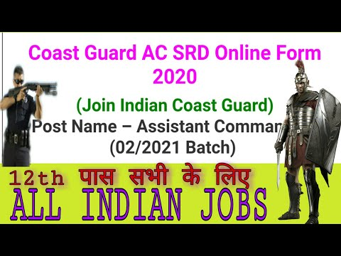 Coast Guard AC SRD Online Form 2020