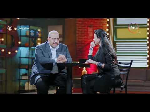 """بيومي فؤاد يكشف سبب اعتذار فنانين عن عدم الظهور في """"بيومي أفندي"""""""