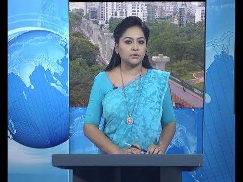 02 PM News || দুপুর ০২ টার সংবাদ || 21 May 2020 || ETV News