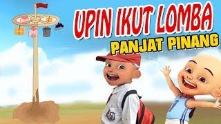 Video Upin ipin Lomba Panjat Pinang , Upin senang GTA Lucu MP3, 3GP, MP4, WEBM, AVI, FLV September 2018