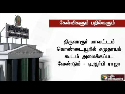 Tamilnadu-Assembly-2016-Questions-raised-by-members-and-ministers-response-to-the-same