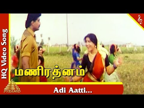 Video Adi Aatti Video Song |Mani Rathnam Tamil Movie Songs | Napoleon | Chandini |Pyramid Music download in MP3, 3GP, MP4, WEBM, AVI, FLV January 2017