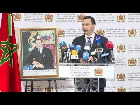 السيد الخلفي: الدولة حريصة على حفظ أمن واستقرار منطقة الحسيمة