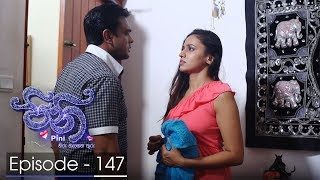Pini | Episode 147 - (2018-03-14) | ITN
