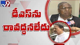 Video VH : I never said DS must not return to Congress - TV9 MP3, 3GP, MP4, WEBM, AVI, FLV Januari 2019