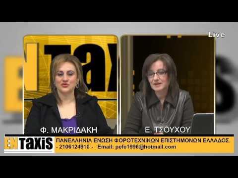 ENTaxis -ep56- 06-02-2017