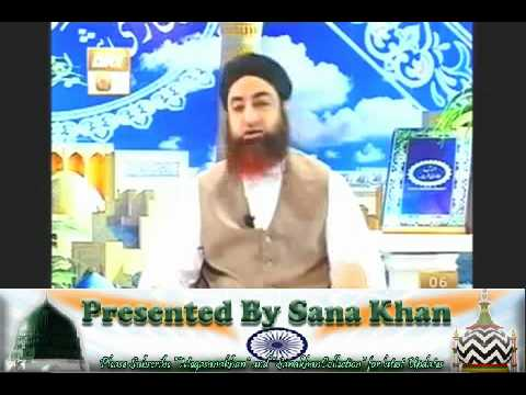 Dars e Bukhari Shareef ( Episode - 10 ) By Mufti Muhammad Akmal Sahab 