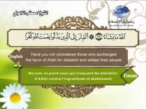 14- Ibraheem (Translation of the Meanings of The Noble Quran in the English Language)