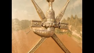 العظماء المائة 16: بطل عُمان