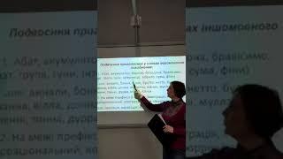 Український правопис. Випуск п'ятий