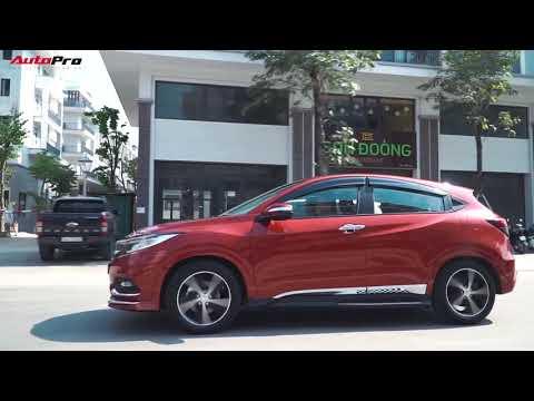 Intro trải nghiệm Honda HR-V - Thời lượng: 106 giây.