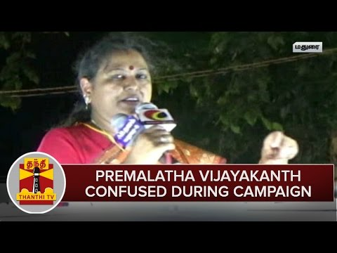 TN-Elections-2016--Premalatha-Vijayakanth-Confused-During-Election-Campaign-at-Madurai